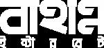 Bahanno ISP Logo